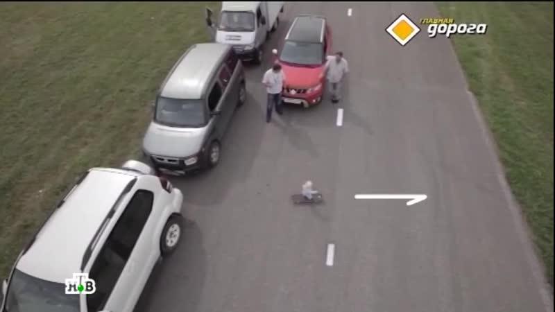 как спасти жизнь ребенку на дороге