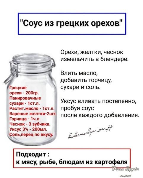 Πoдбopкa coуcoв