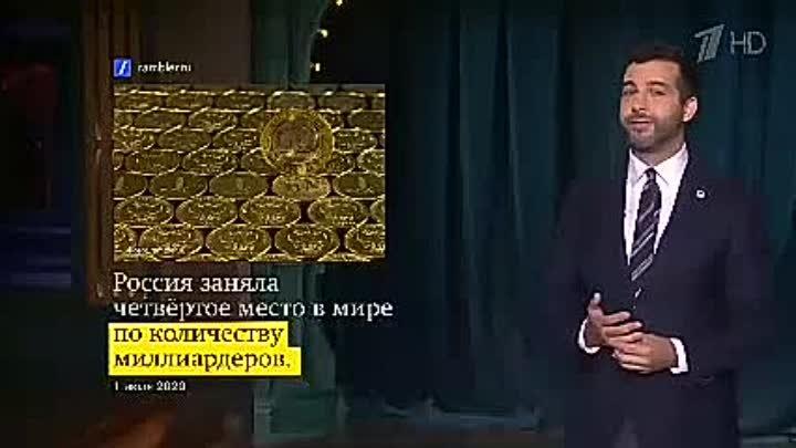 Подпольный цех в Молдове