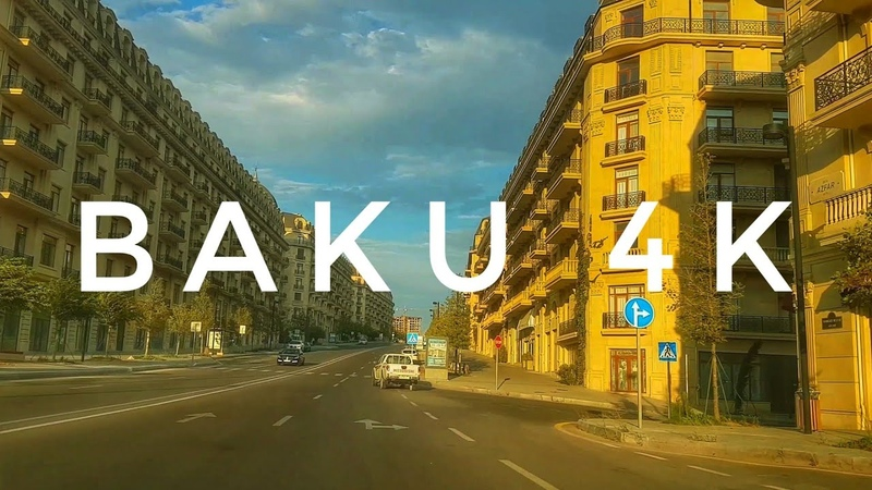 Bakı Küçələri 03.08.2020 Bakü Caddeleri | Азербайджан Баку | DRIVING TOUR BAKU - Relaxing music