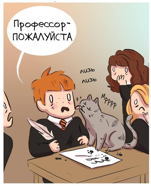 Уже на перекур нельзя сходить, что ли Иллюстратор: madame_lady_comics