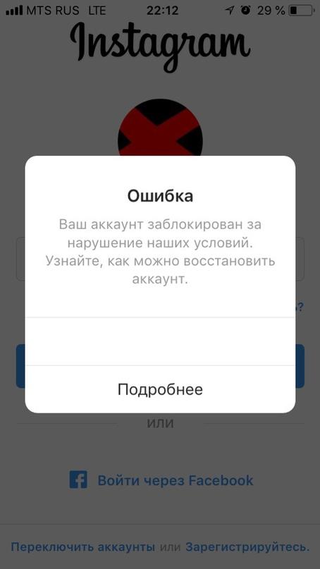 Вячеслав Ронжин | Москва