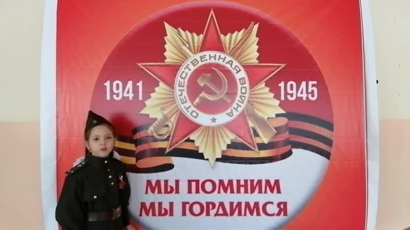 75УтроПобедыМОУсош12Балашов Комяк Вероника 1Б