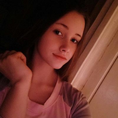 Вероника Клубникова