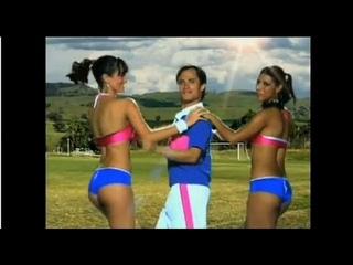 Gael Garcia Bernal - Quiero Que Me Quieras