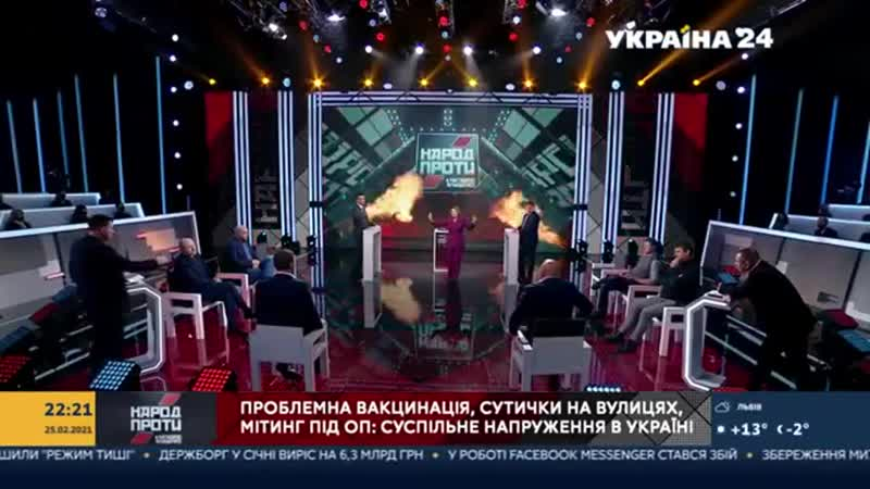 Дискуссия украинских политиков