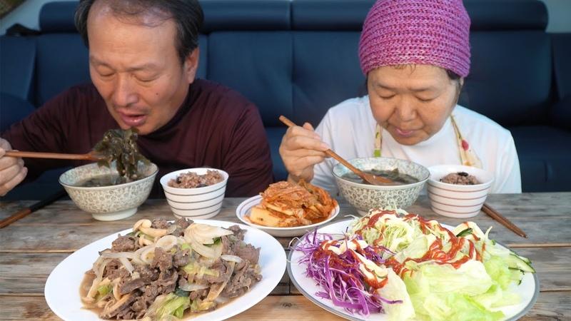 가마솥 가득 끓인 미역국과 한우 불고기 샐러드 한 상 Seaweed soup Bulgogi salad 요리 방 33