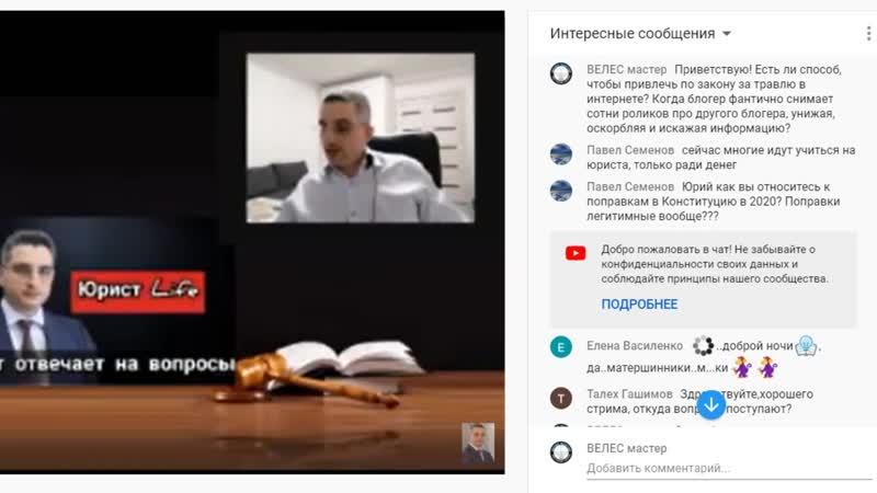 Ответ адвоката Абрамова Юрия Викторовича