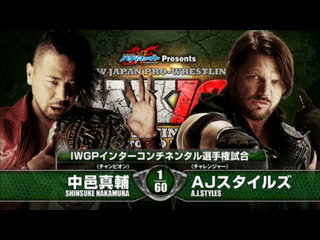 AJ Styles vs Shinsuke Nakamura Wrestle Kingdom 10 Highlights