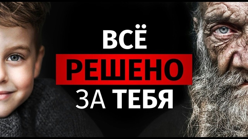 🔞 СКАНДАЛЬНАЯ ПРАВДА ПРО ЖИЗНЬ В РОССИИ ❗️ МОТИВАЦИЯ ЗАДУМАТЬСЯ
