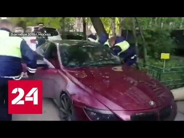 Сын топ менеджера нарушивший ПДД вместо СИЗО оказался в больнице Россия 24