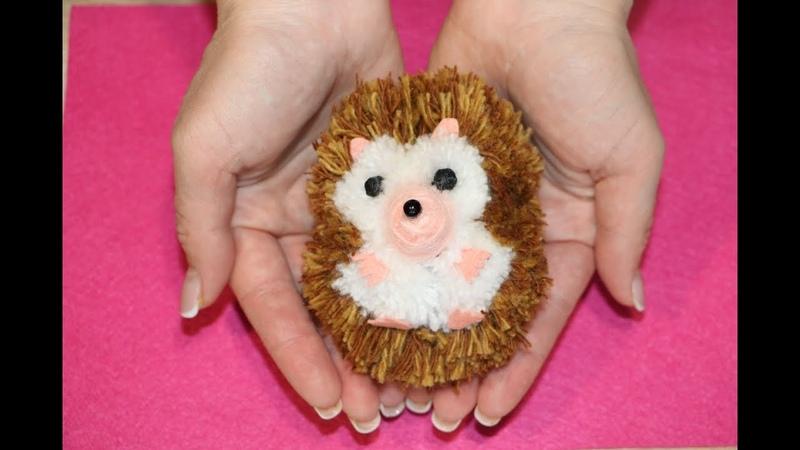 Как сделать Ёжика из помпонов how to make a hedgehog from pom pom