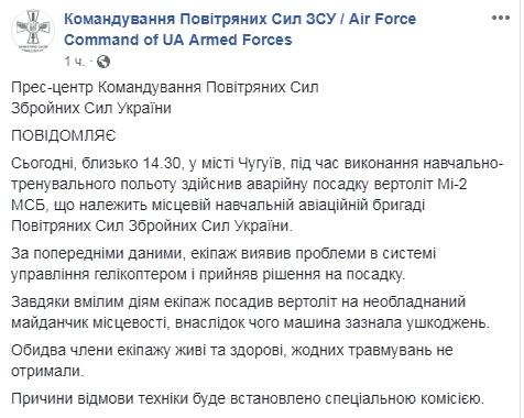 29 марта 2019 — «Новости Новороссии» , Боевые Сводки от Ополчения #ДНР и ЛНР