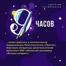 Александр Бречалов фото #13