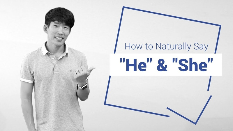 """Why you shouldn't say 그녀 for she"""" in Korean"""