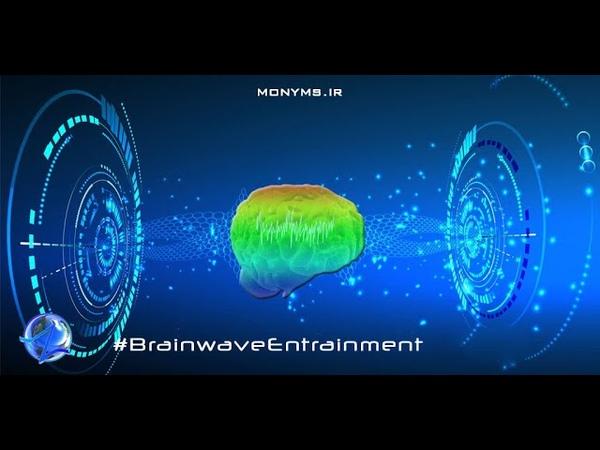 Brainwave Entrainment یا امواج مغزی چیست؟