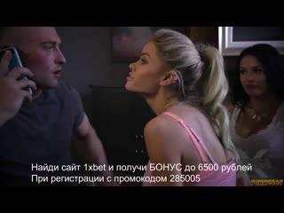 Tasha Reign [PornMir, ПОРНО, new Porn, HD 1080, Big Tits