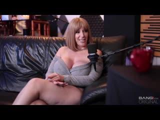 Sara Jay - милфу ебут на радио [порно, ебля, инцест, секс, porn, Milf, home, шлюха, домашнее, sex, минет, измена, трах]