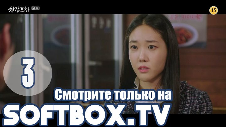 [Озвучка SOFTBOX] Бар на колесах 03 серия