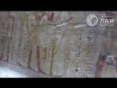 Египет- Комиксы богов