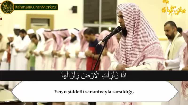 Zilzal Suresi Mansur al Salimi منصور السالمي 360P mp4