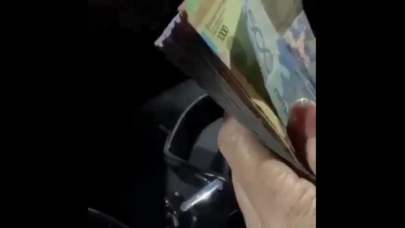 Dake money 077 InstaUtility 00 B gJkDxhNAH 11