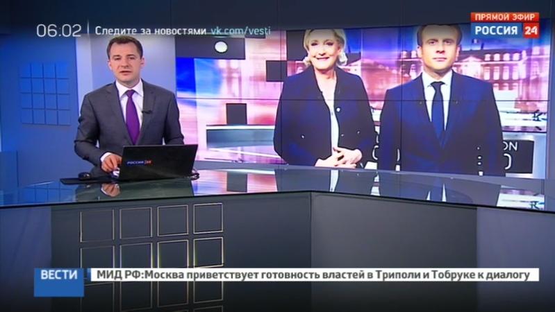 Новости на Россия 24 • Решающие дебаты во Франции: опросы отдают победу Макрону » Freewka.com - Смотреть онлайн в хорощем качестве