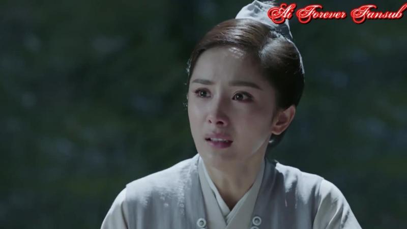 Legend Of FuYao 8