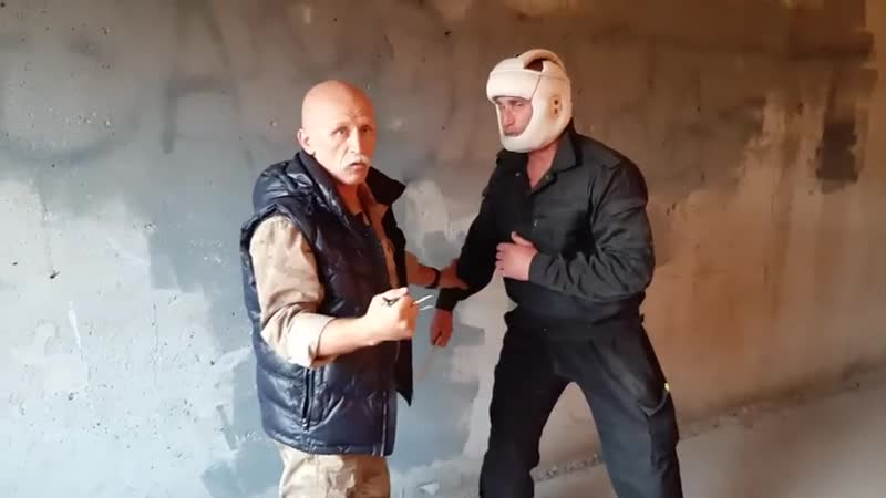 В Н Крючков Связка клячей против ножа
