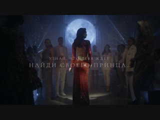 На сказочном балу в честь 20-летия Снежной Королевы собрался весь свет! Ждём только тебя!