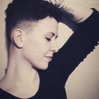 Алена Меньшова