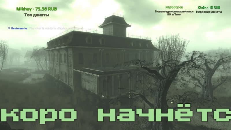 Fallout 3 43. ТАЙНЫ ПОЙНТ-ЛУКАУТА.