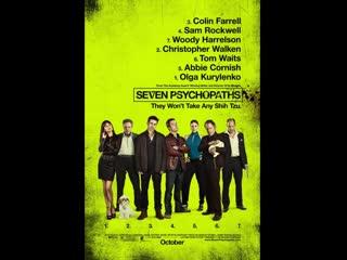 Семь Психопатов (2012) - Трансляция