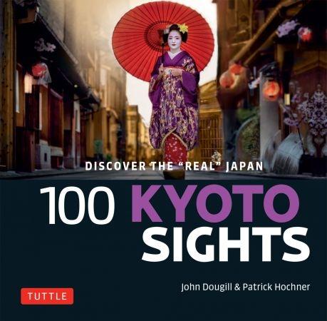 100 Kyoto Sights - John Dougill