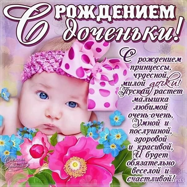поздравления с днем рождения дочке племянницы подбородок, как правило