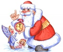 Когда нужно сказать правду про Деда Мороза?