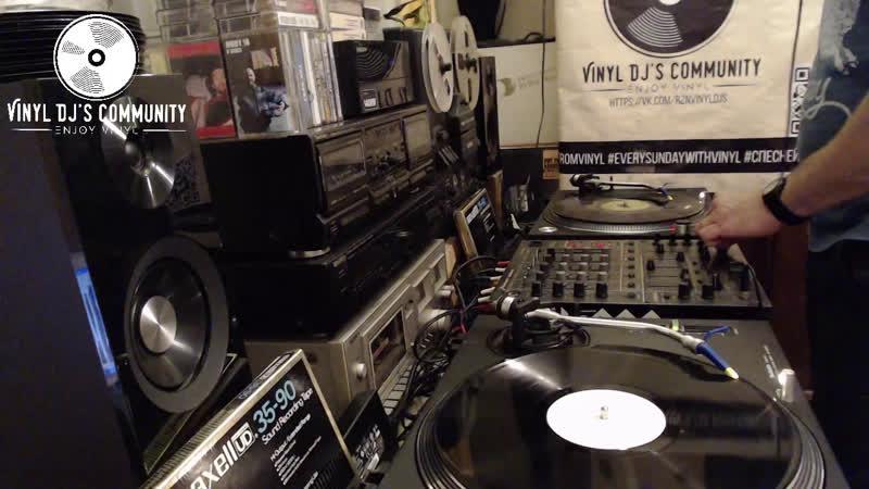 DJ YURA ONEGIN VINYL HOME LIVE MIX 06.10.2019