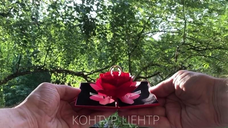 Свадебная коробочка с WOW-эффектом для помолвочного кольца
