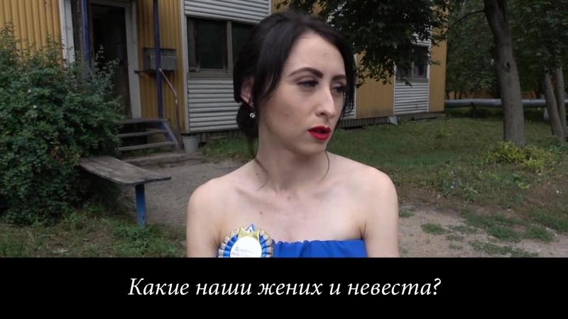 Свадьба Сергея и Оксаны Максимовых ( 04.08.2018)