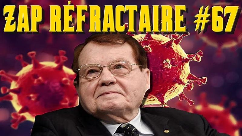ZAP RÉFRACTAIRE 67 : FINI L ENFUMAGE Pr Montagnier Covid Vs VIH 5G Confinement Etchebest ONPC