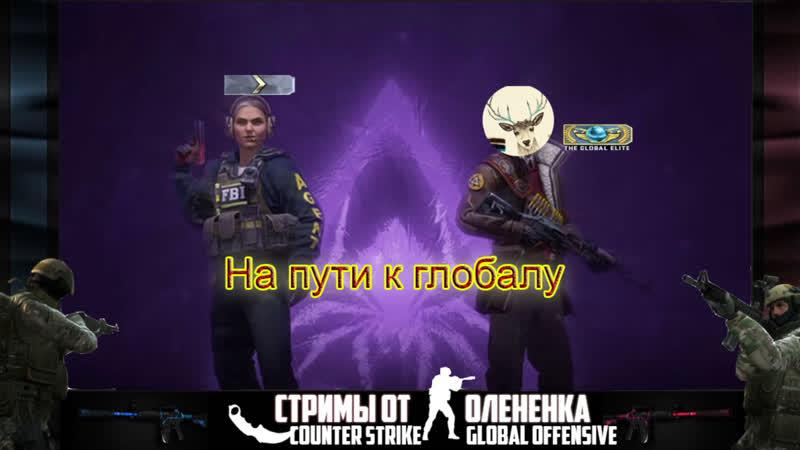 КАЛИБРОВКА БЕЗ ПРАЙМА №9 РОЗЫГРЫШ СКИНОВ