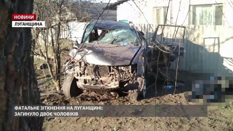 Прикордонник влаштував смертельну ДТП на Донбасі