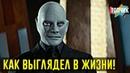 Как выглядел актер с нетрадиционной ориентацией, который сыграл главную роль в фильме Фантомас