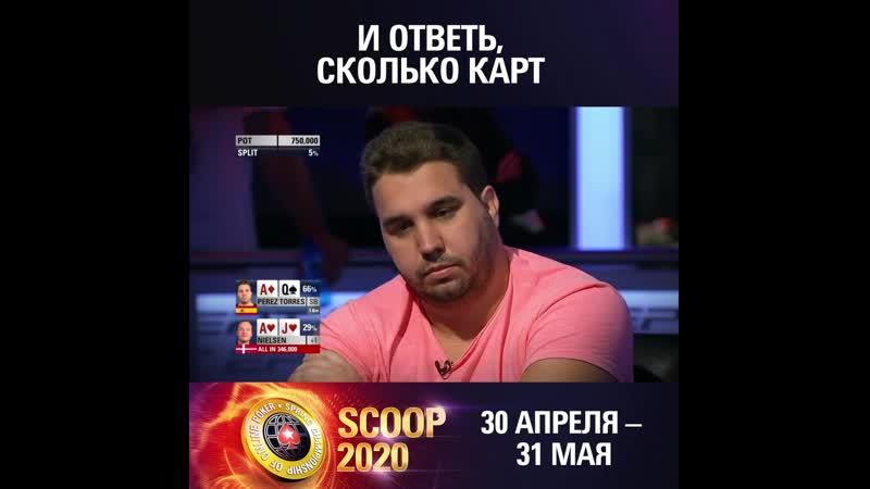 SCOOP HMO