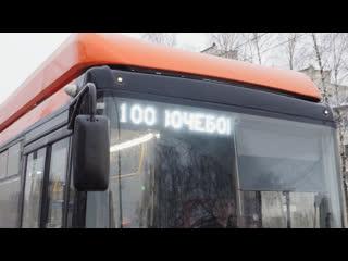 Алексей Ладыков о 100-м троллейбусном маршруте