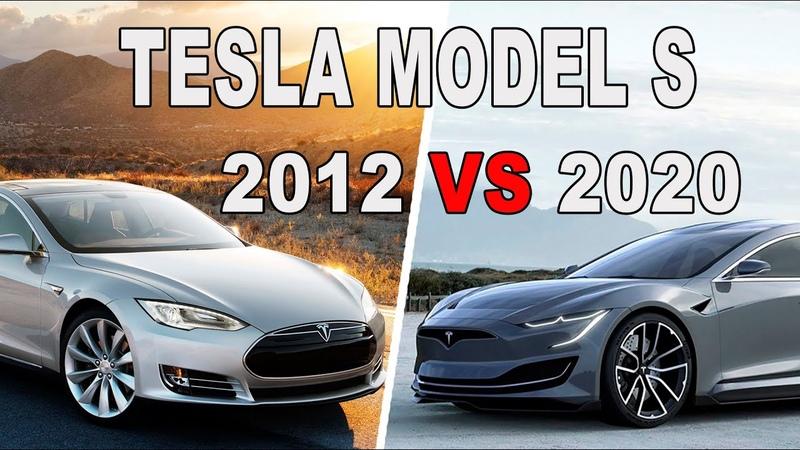 Tesla model S 2012 vs 2020 Что изменилось за 8 лет Какой будет Tesla Plaid