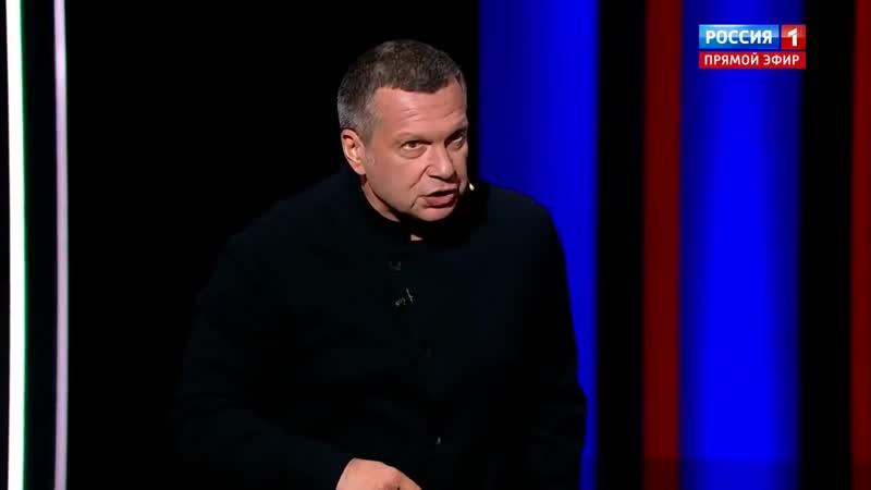 В инциденте с задержанием россиян Москва заняла корректную позицию __ Вечер с Владимиром Соловьевым