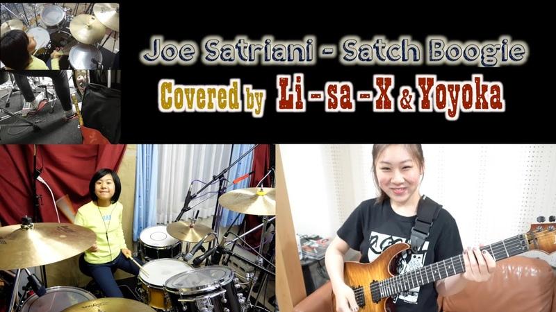 Joe Satriani - Satch Boogie Coverd by Li-sa X Yoyoka