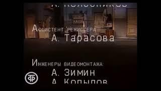 Вдовий пароход Генриетты Яновской
