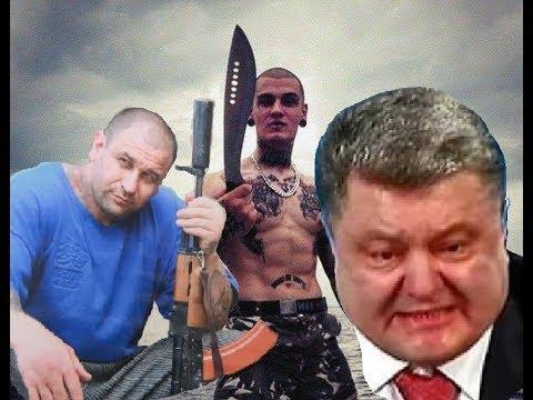 Мы достанем Порошенко и Путина даже в АДУ Моджахед и Комбат Торнадо ответили ватникам.